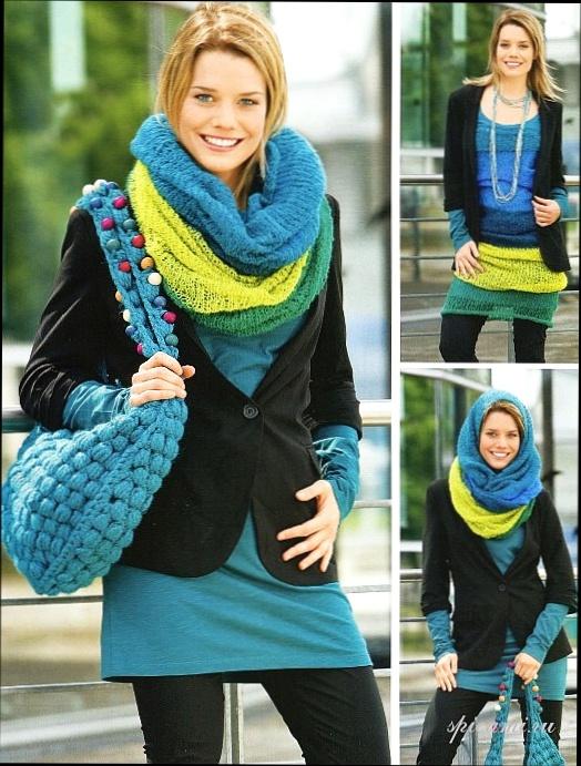 шарф для женского пола.