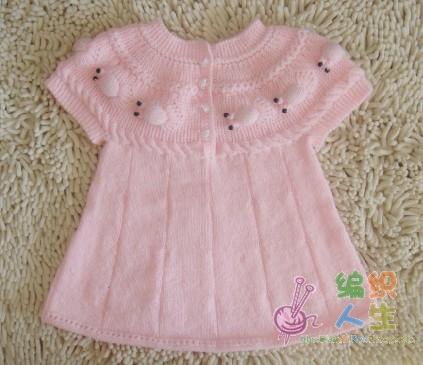 Схема вязания платья и