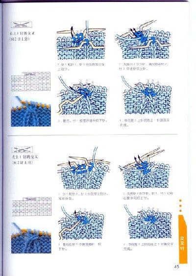 Читаем схемы по вязанию из японских журналов