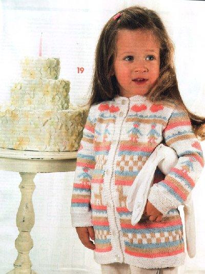Кардиган для девочки - модель журнала Сабрина 1-2011- вязание для детей.