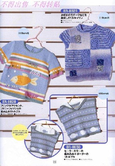 Вязание для детей, схемы