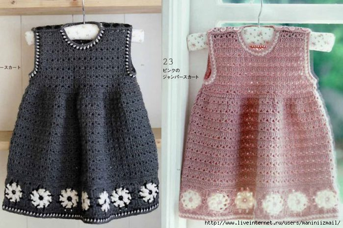 вязаное детское платье для девочек схема вязания фото описание