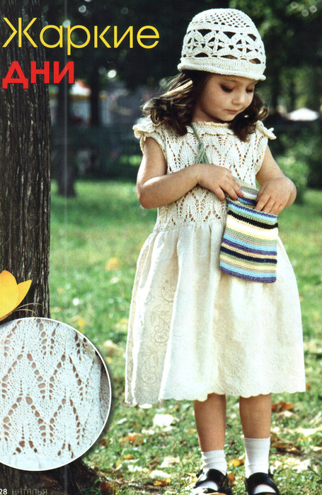 Брендовые платья сарафаны и туники из