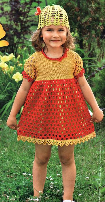 Желто-красное платье для