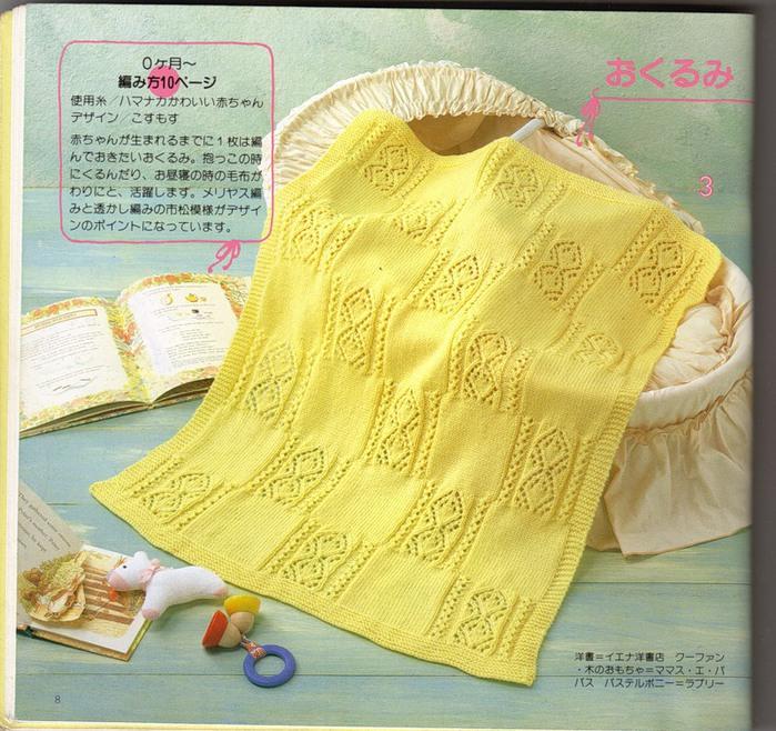 Вязание на спицах пледа для новорожденного 88