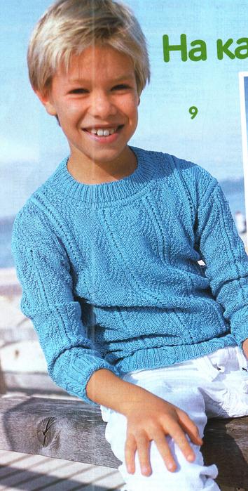 вязаная бирюзовая кофта для мальчика вязание детей модели мальчиков
