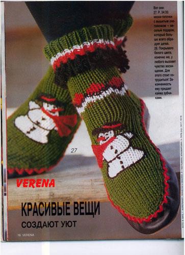 вязаные носки тапочки со снеговиком вязание носочки гетры следки