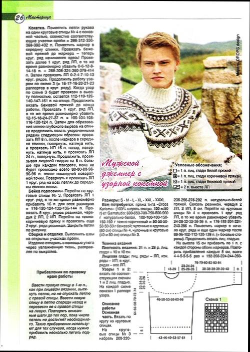 свадебные платья ле пина в белоруссии