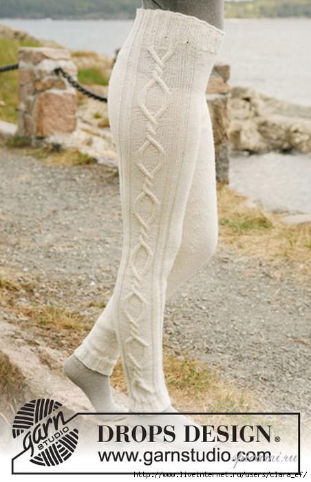 Белые вязанные кофты