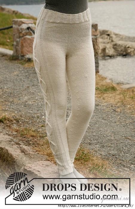 гост женское демисезонное пальто