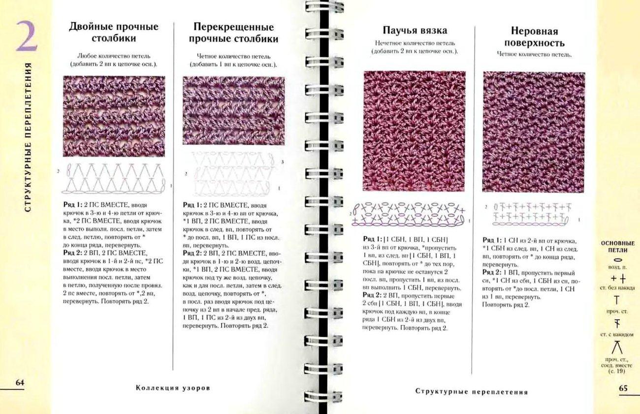 Как сделать красную розу своими руками 43