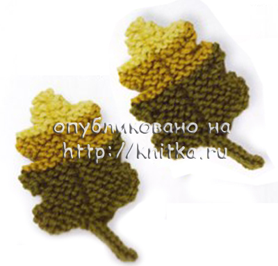 Вязание спицами осенний листок