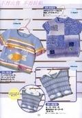 Схема вязания фото описания детской кофточки